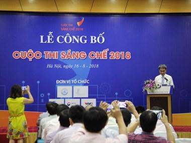 Lancement du concours de l'invention 2018