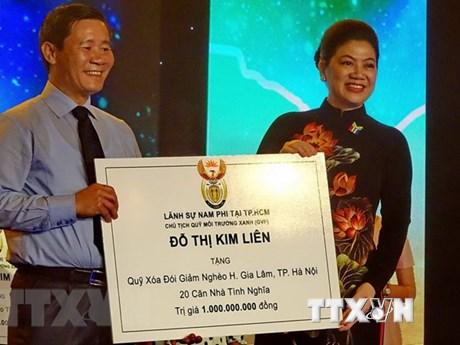 Célébration de la 24e fête nationale de l'Afrique du Sud à Ho Chi Minh-Ville