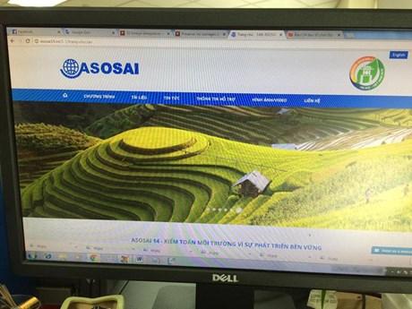 Audit : la 2e réunion du Comité de pilotage de la 14ème Assemblée de l'ASOSAI