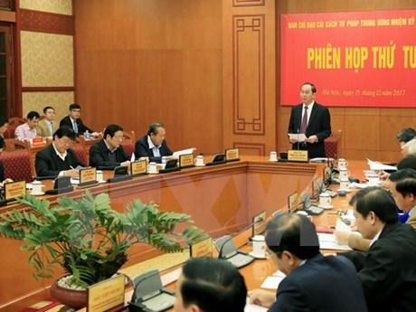Tran Dai Quang préside la 4e session du Comité national de pilotage de la réforme judiciaire