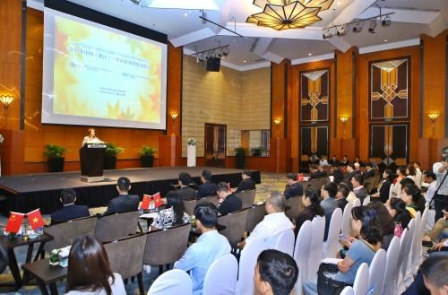 Les entreprises vietnamiennes et chinoises parlent for Chambre de commerce vietnam